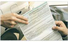 Проверка страхового полиса ОСАГО на подлинность