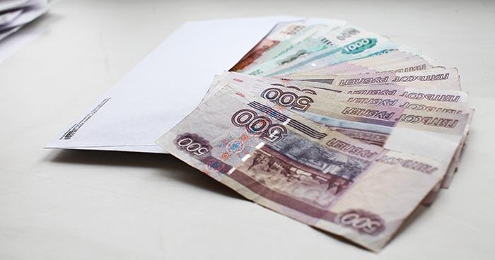 Как оплатить госпошлину за права способы оплаты через интернет