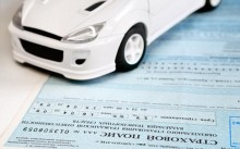 Сколько можно ездить без страховки после покупки машины - закончился срок