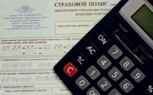Стоимость страховки на машину — документы для оформления
