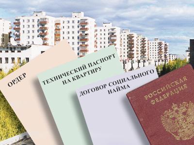 Для чего нужна приватизация квартиры