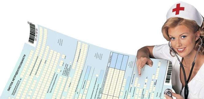Что входит в страховой стаж