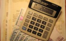 Как вернуть 13 процентов от покупки квартиры — возможные нюансы