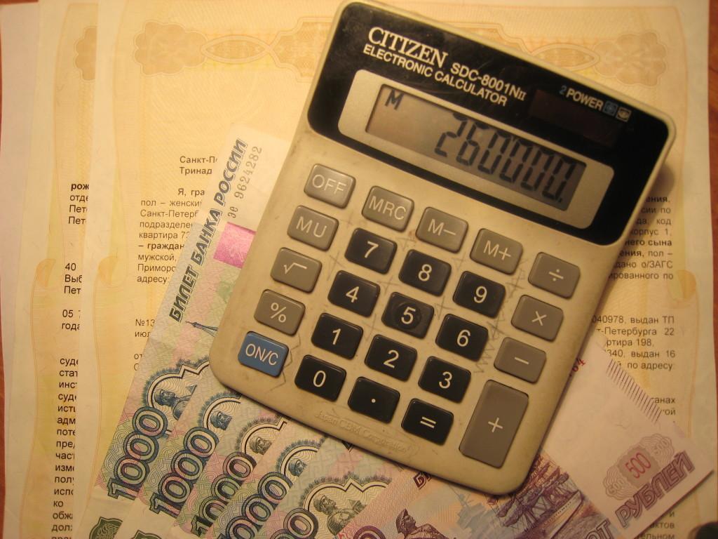 Как получать пособие по безработице оформление документов