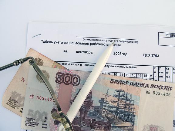 Документы, деньги и ручка