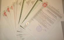 Документы для регистрации договора дарения