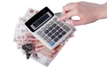 Калькулятор, деньги и ключи
