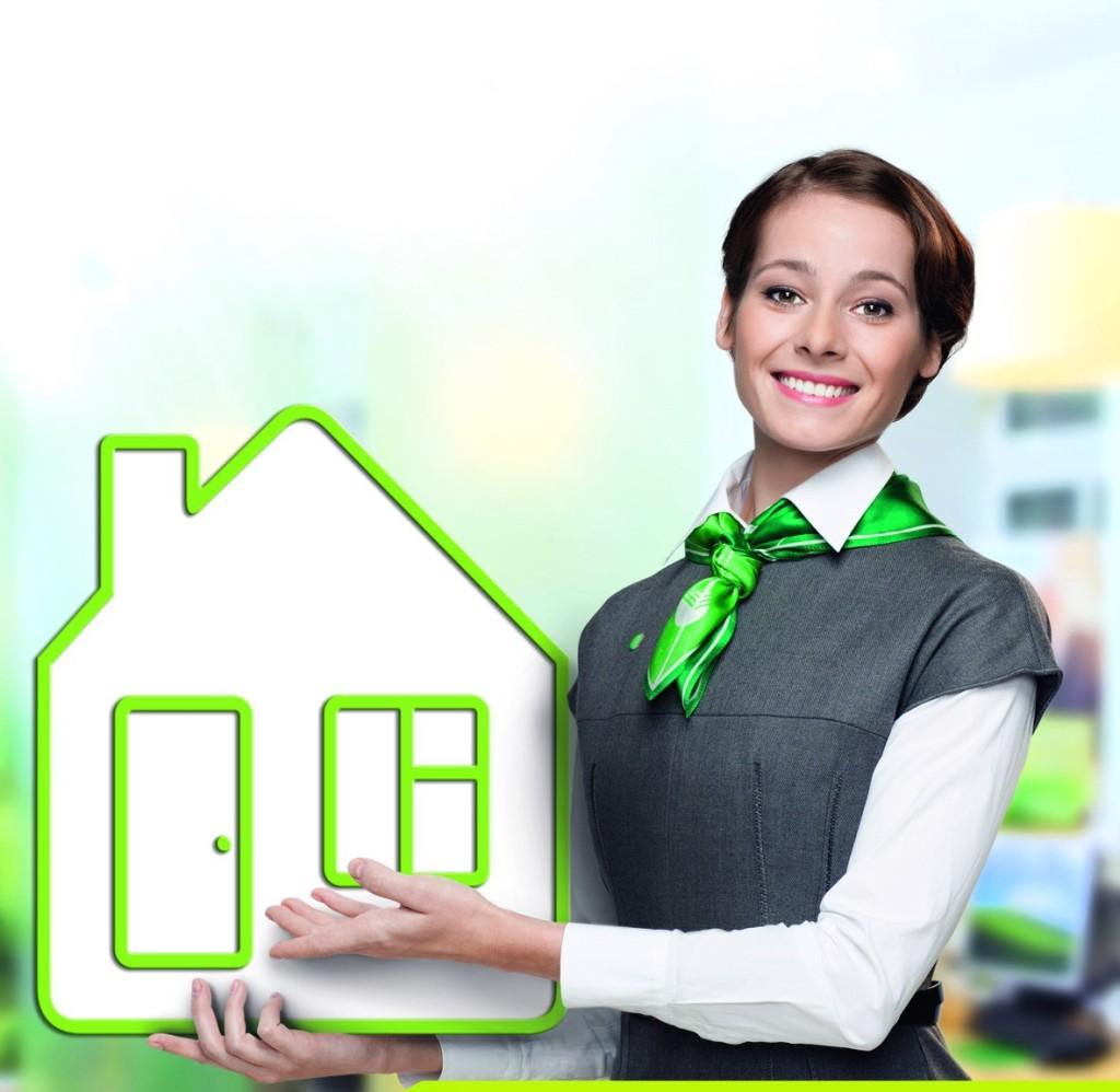 Как продать квартиру в ипотеке сбербанка практические советы