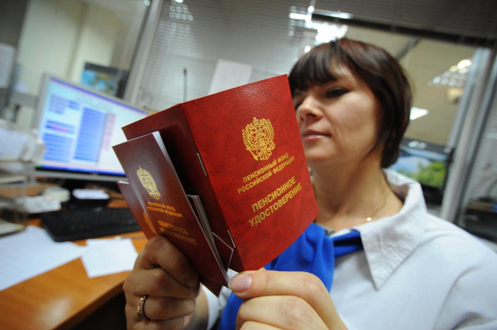 Девушка и пенсионное удостоверение