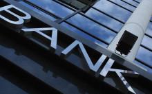 Доверенность в банк от юридического лица: как правильно написать