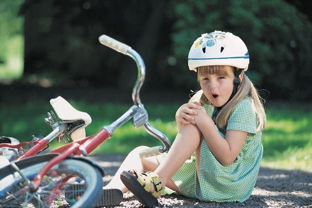 Росгострых страховка на дитей
