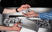 Как поставить автомобиль на учет в ГИБДД — необходимые документы