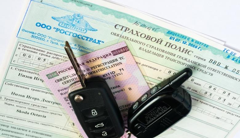 Как можно сделать страховку на машину без хозяина 131
