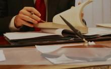 Фкз о судебной системе Российской Федерации — основные положения