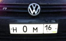 Пленка для номеров от камер — отзывы автовладельцев