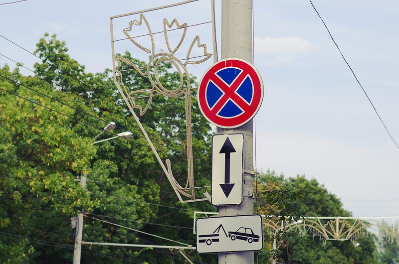 Зона действия знака Остановка запрещена: исключения из правил