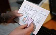 Как оплатить госпошлину за права — способы оплаты через интернет