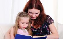 Как написать характеристику на ребенка — особенности составления