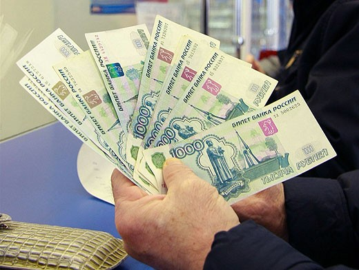 Как узнать сумму накопительной части пенсии пошаговая инструкция