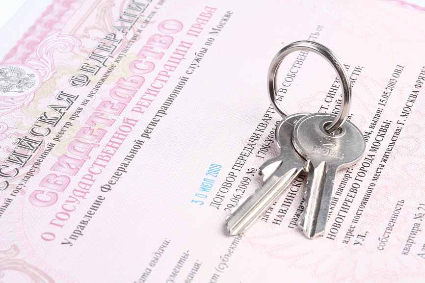 Сколько можно прописать людей в квартире правила оформления прописки