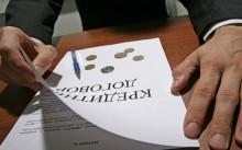 Как расторгнуть договор в одностороннем порядке — порядок действий