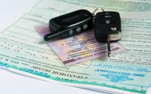 Сколько стоит страховка на авто — особенности страхования