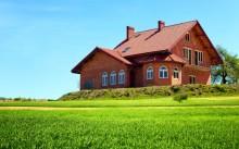 Дом на земельном участке