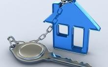 Макет частного дома и ключ
