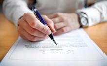 Требования к оформлению претензии в страховую компанию по КАСКО
