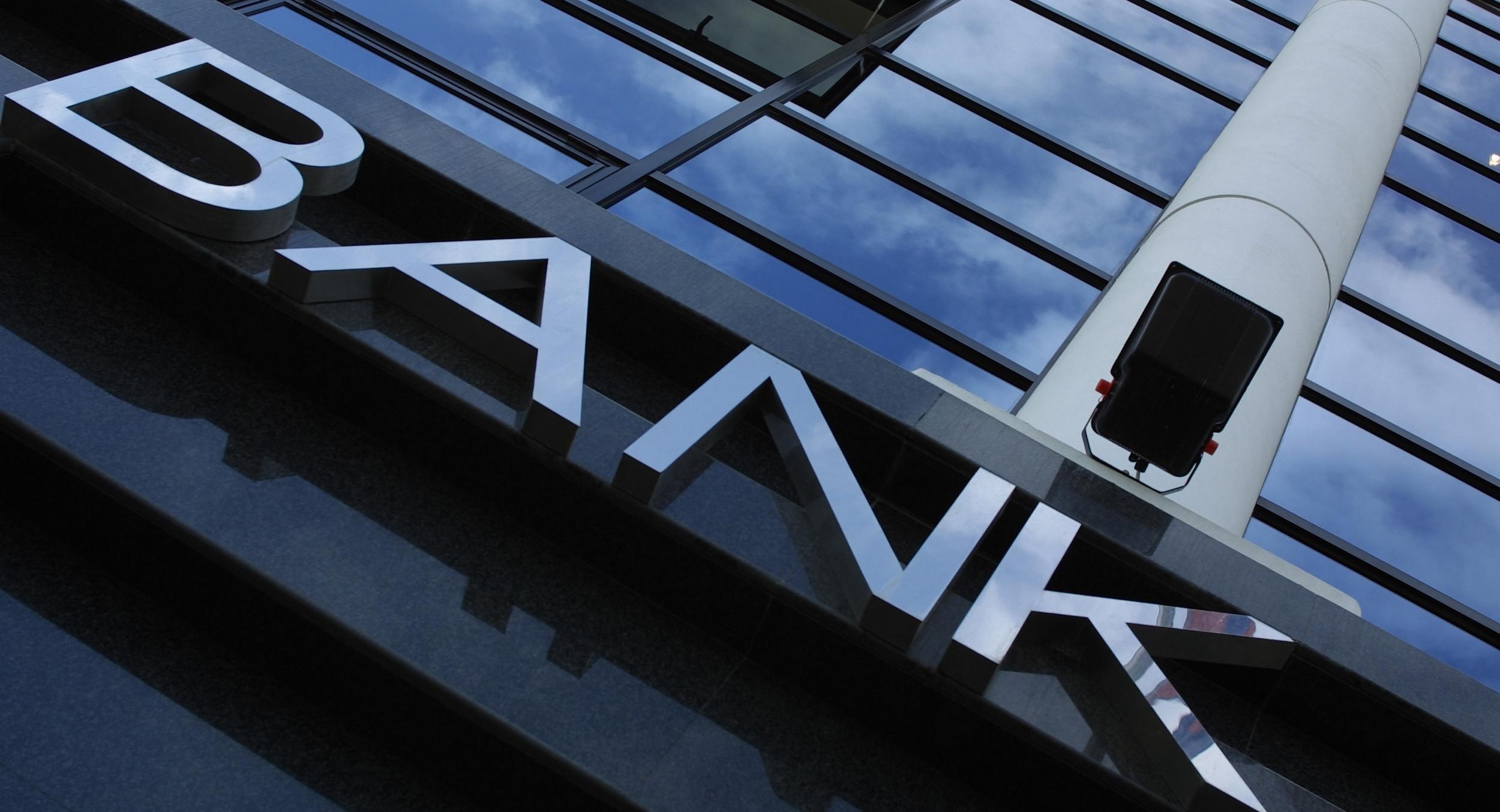 Доверенность на закрытие счета в банке образец