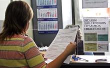Различные способы узнать по СНИЛСУ свой Пенсионный Фонд