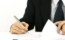 Страхование профессиональной ответственности – особенности и условия договора