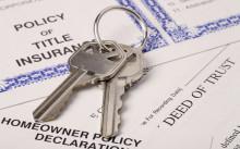 Страхование титула – возможные риски