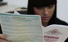 Росгосстрах: выплаты по страхованию ОСАГО