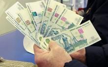 Как узнать сумму накопительной части пенсии – пошаговая инструкция