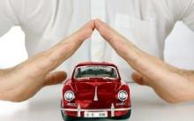 Автомобиль под куполом руки